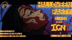 Halloween Party: IgnoranToon Live - Circolo Agorà